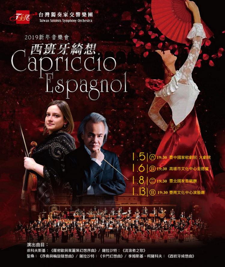 Capriccio Espagnol-New Year Concert 2019