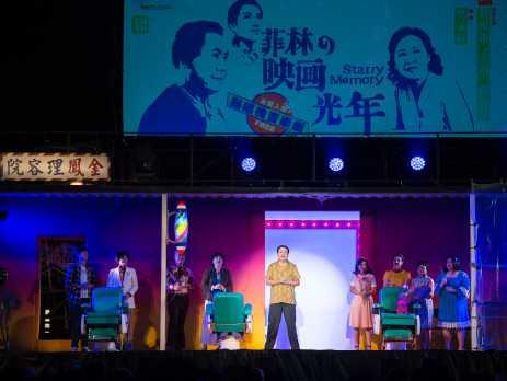 2017藝術進區蔡振南王琄領軍兩廳院藝術出走台南歸仁免費開唱新聞稿