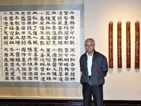 《跨時空的父子對話》蘇景炫七十憶先父蘇甲竹雕、書法展  新聞稿