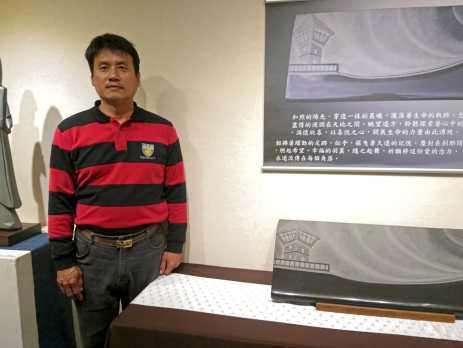 「風之印記」鄭文裕石雕藝術茶盤創作展新聞稿