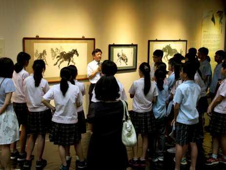 「億載風華」水墨展的教育推廣 新聞稿