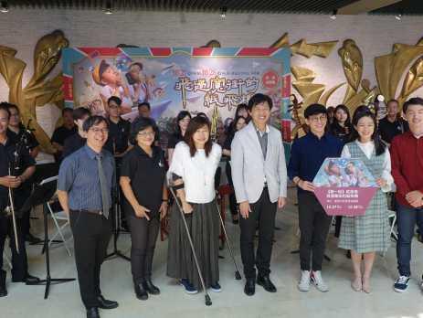 臺南市民族管絃樂團*躍演 = 文學音樂劇 《飛過寬街的紙飛機》新聞稿