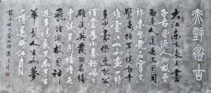 蕭清祥理事長作品